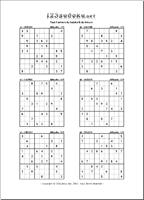 Sudoku 10. 2. 7. G télécharger pour android apk gratuitement.